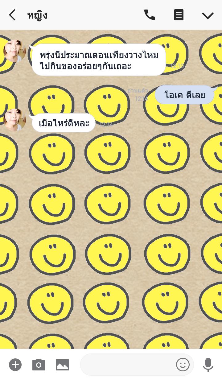 ธีมไลน์ Smile face x nature