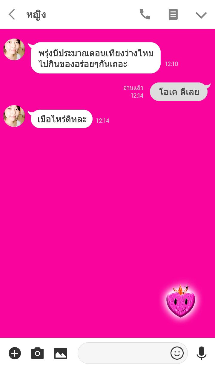 ธีมไลน์ Pink simple heart