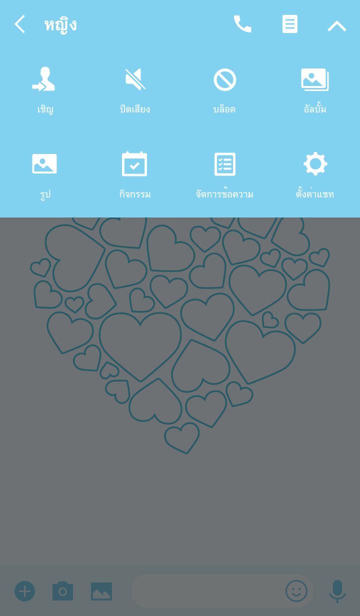 ธีมไลน์ Love is full Theme 2.