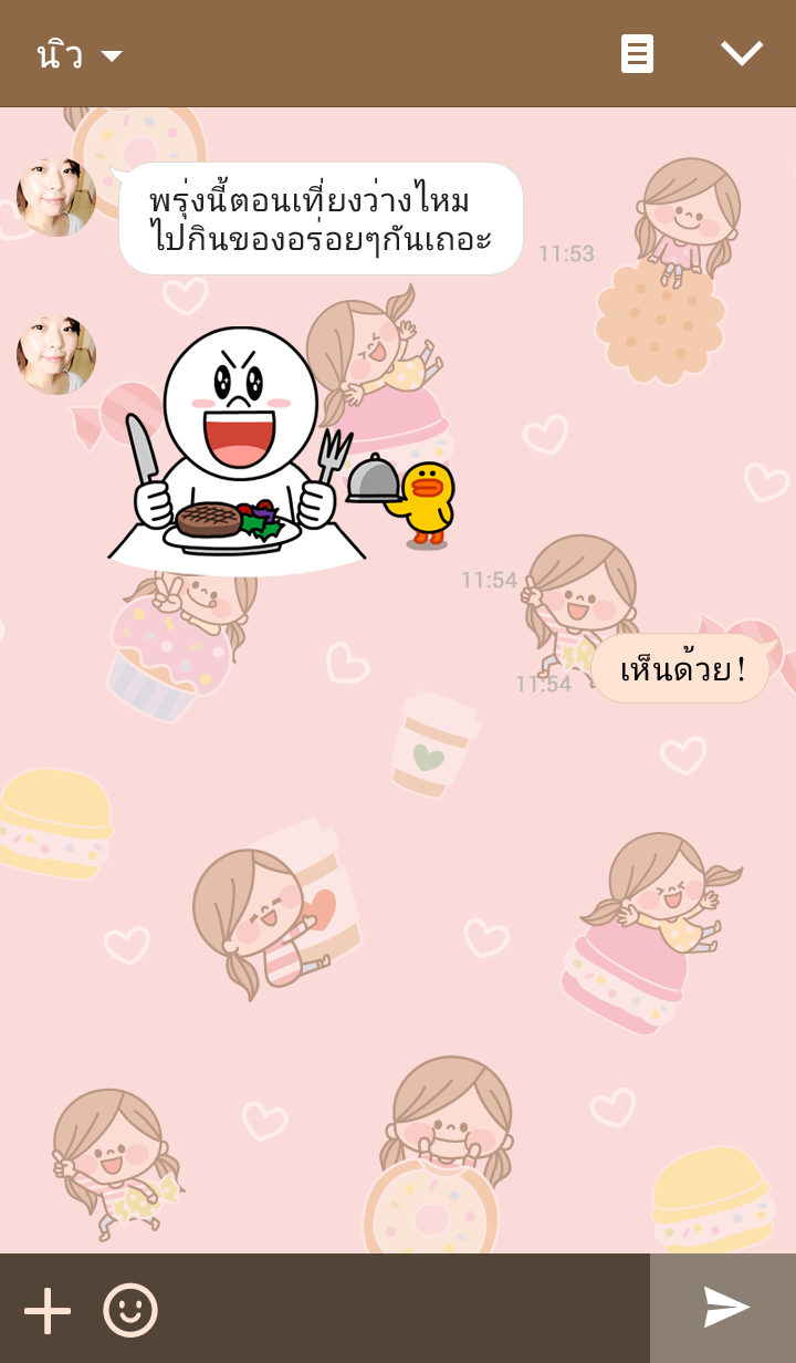 ธีมไลน์ Kawashufu [sweets]