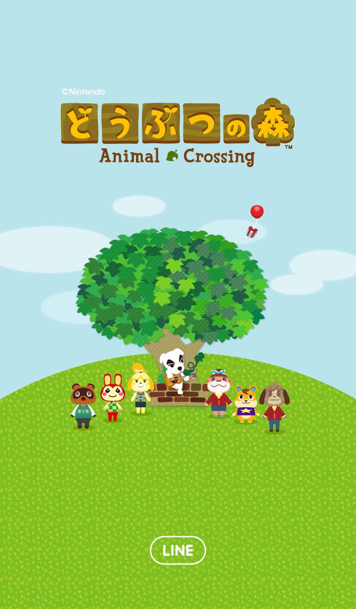 ธีมไลน์ Animal Crossing