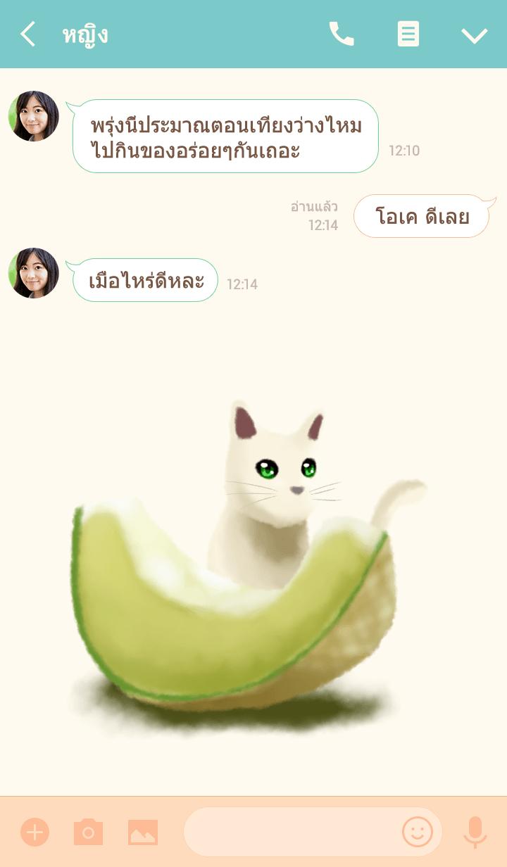 ธีมไลน์ Fruit kitten