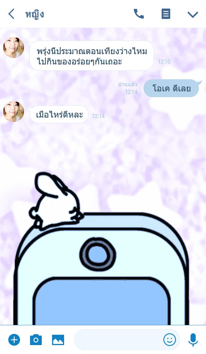 ธีมไลน์ rabbit party5