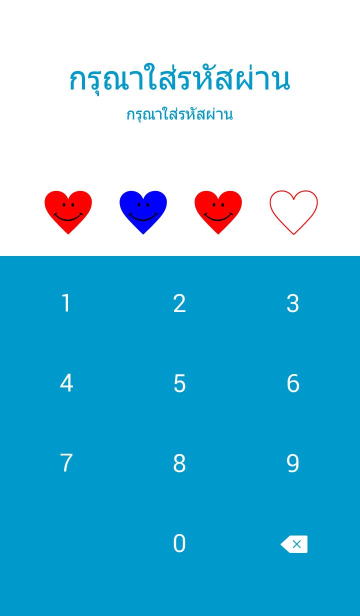 ธีมไลน์ [Lover Theme]I LOVE KEI