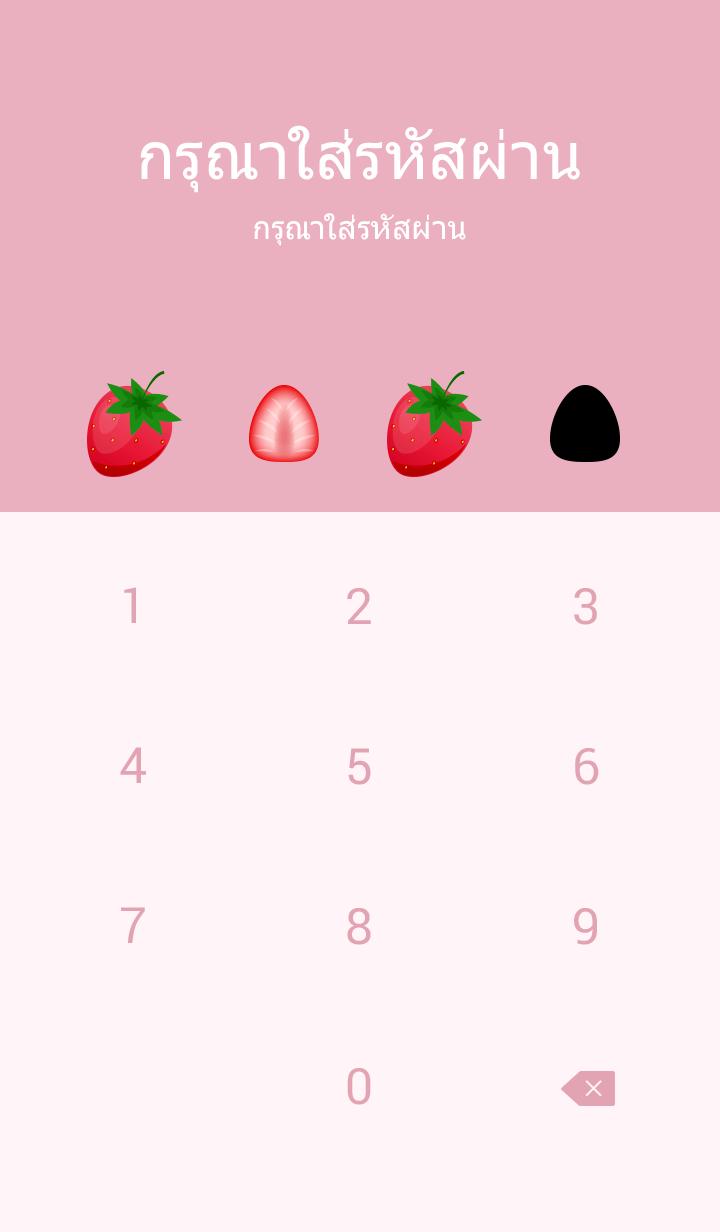 ธีมไลน์ Strawberry cake