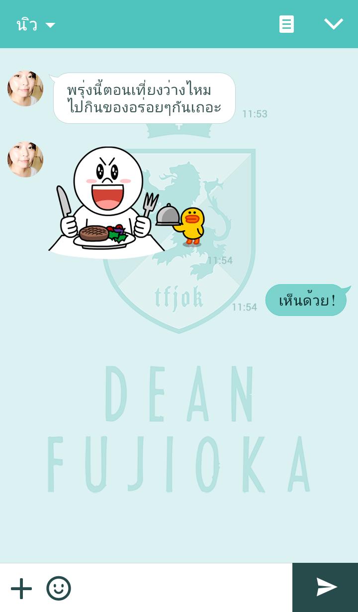 ธีมไลน์ DEAN FUJIOKA