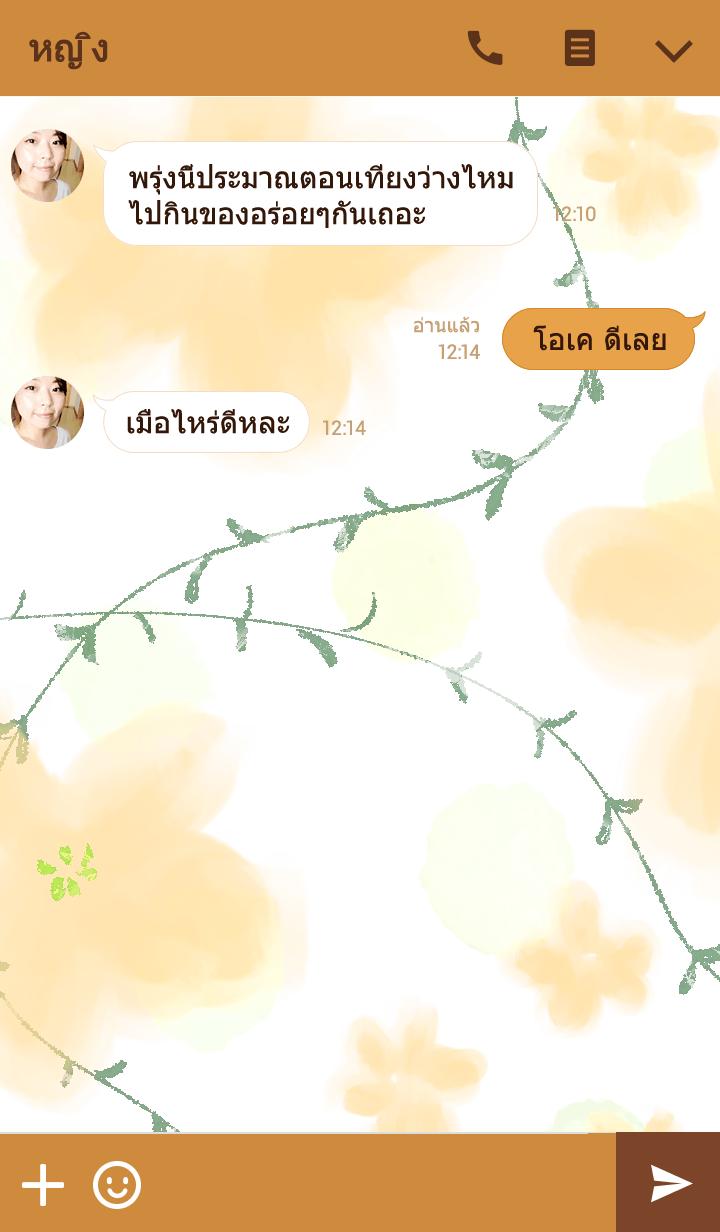 ธีมไลน์ Drawn flowers quiet