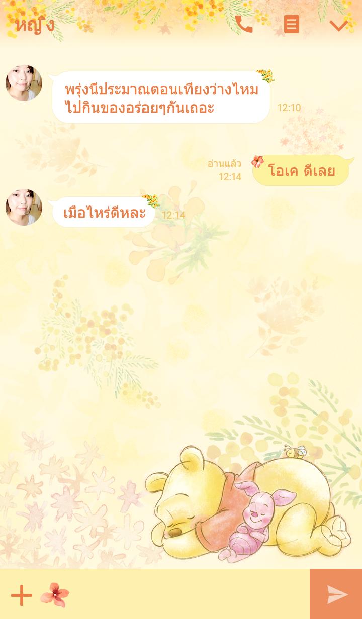 ธีมไลน์ หมีพูห์ ดอกไม้