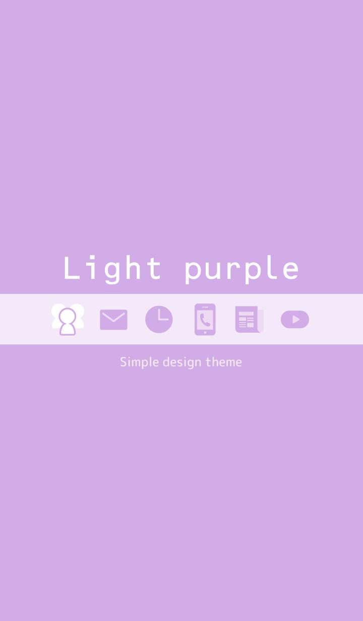 ธีมไลน์ Simple Light purple