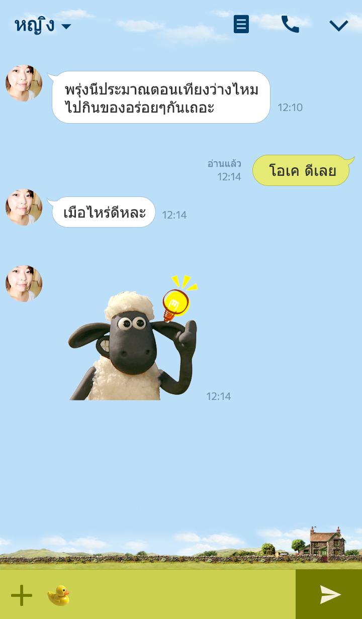 ธีมไลน์ Shaun the Sheep