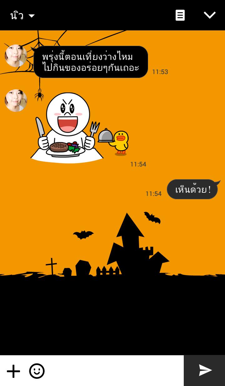 ธีมไลน์ happy Halloween.