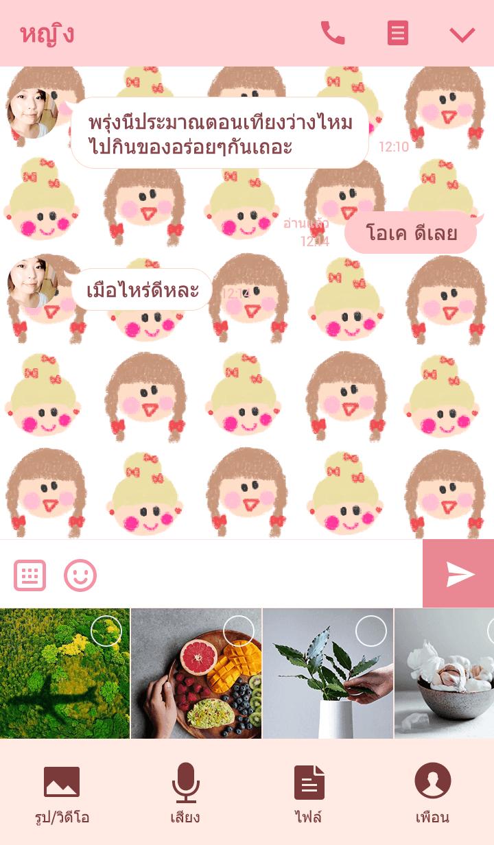 ธีมไลน์ cute girls theme