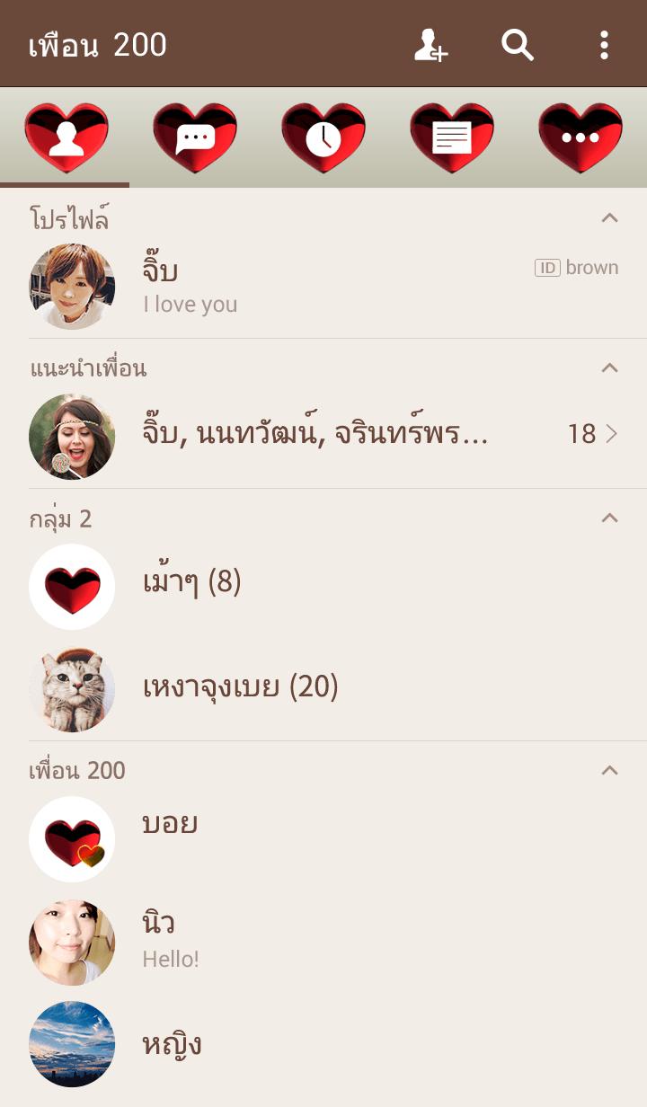 ธีมไลน์ Heart Initial [O]