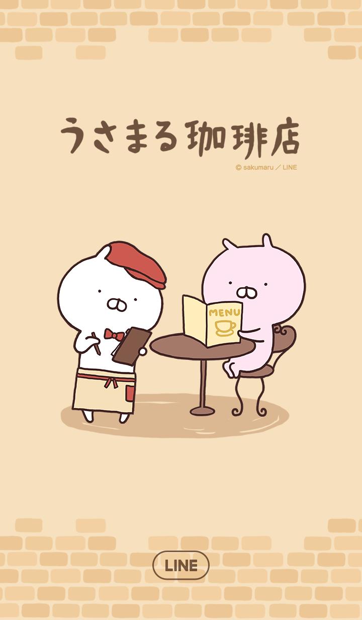 ธีมไลน์ Usamaru คาเฟ่