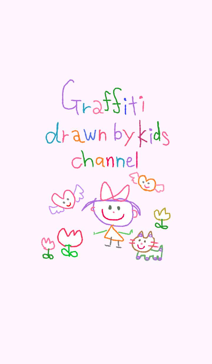 ธีมไลน์ Graffiti drawn by kids channel 2