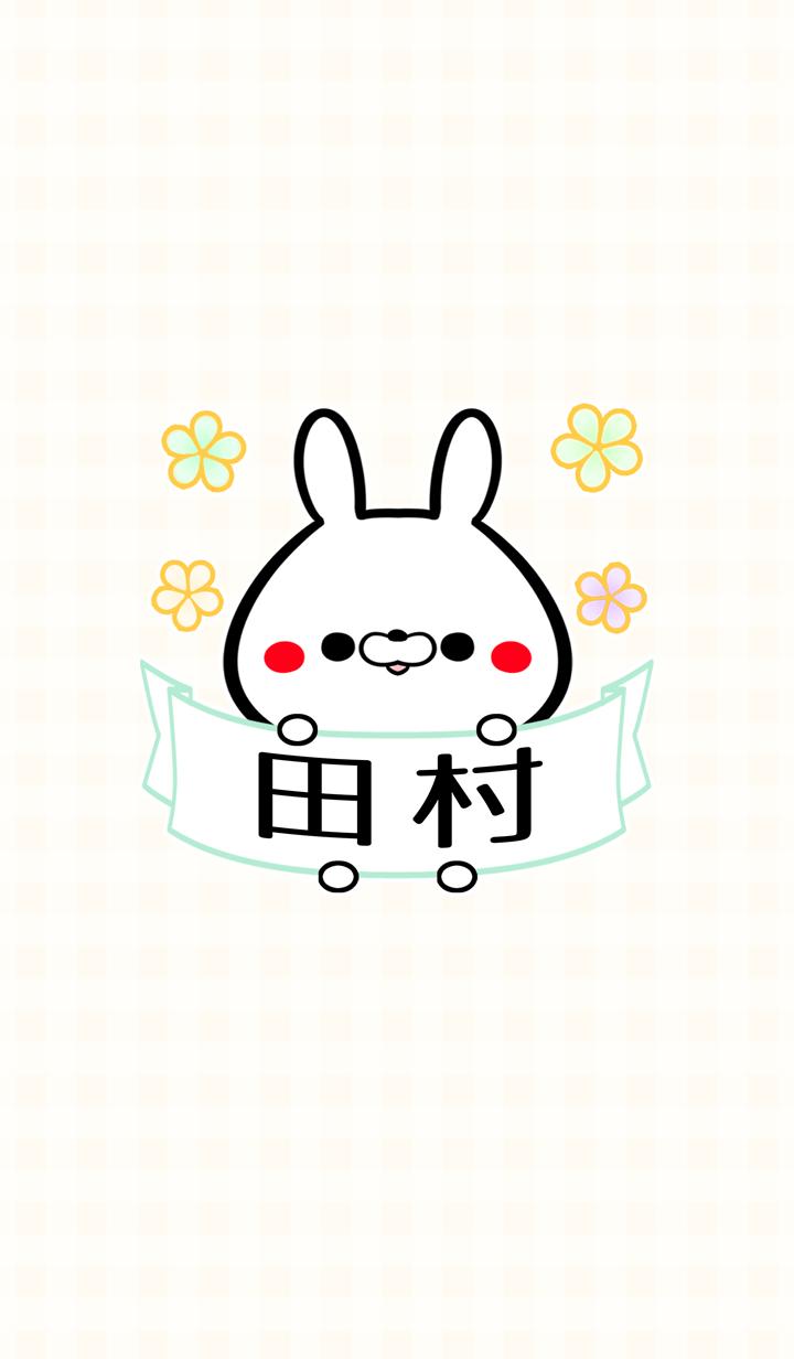 ธีมไลน์ Tamura Namae Theme
