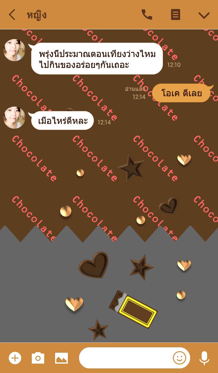 ธีมไลน์ Chocolate<Heart and star2>