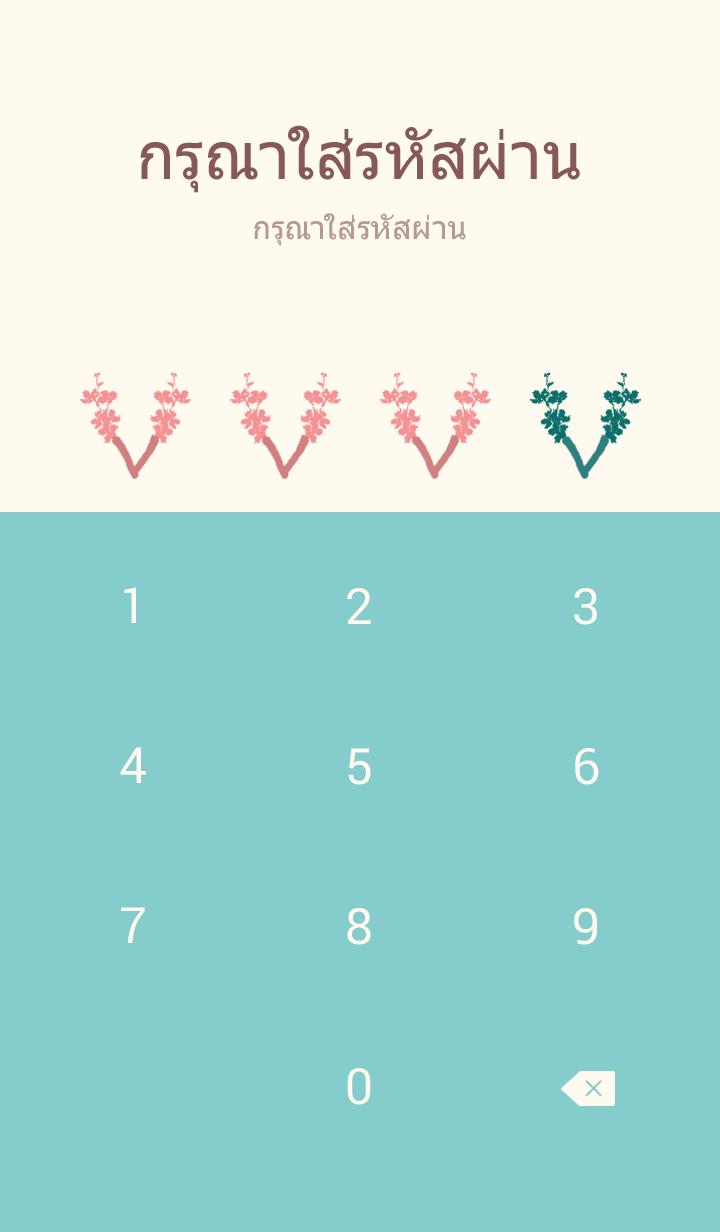 ธีมไลน์ ~cherry blossoms initial V~