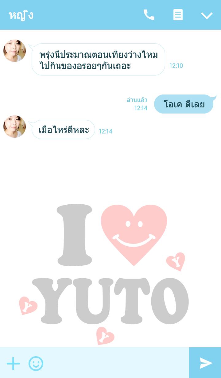 ธีมไลน์ [Lover Theme]I LOVE YUTO
