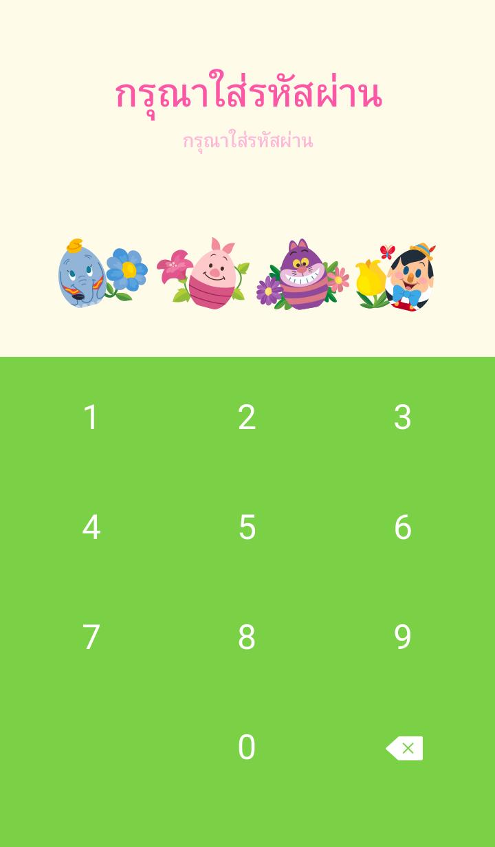 ธีมไลน์ Disney Tsum Tsum ไข่อีสเตอร์