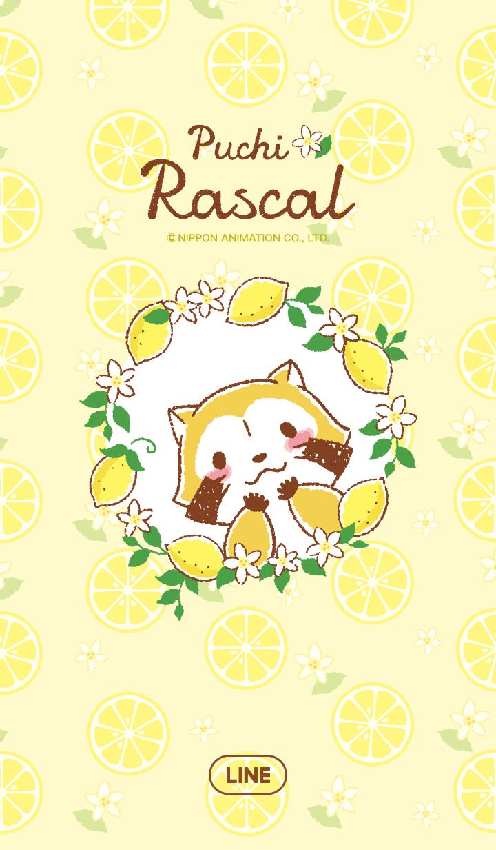 ธีมไลน์ Rascal☆เลม่อน