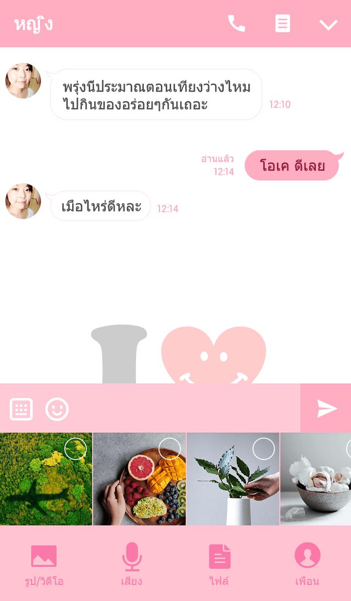 ธีมไลน์ [Lover Theme]I LOVE YURI