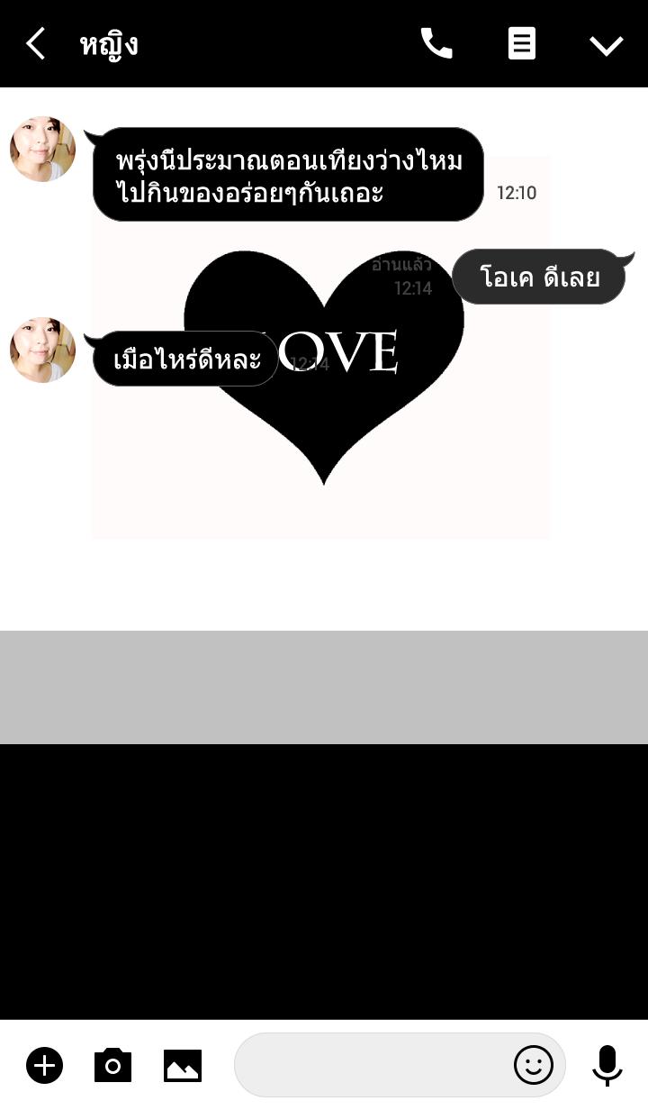 ธีมไลน์ LOVE HEART -BLACK-