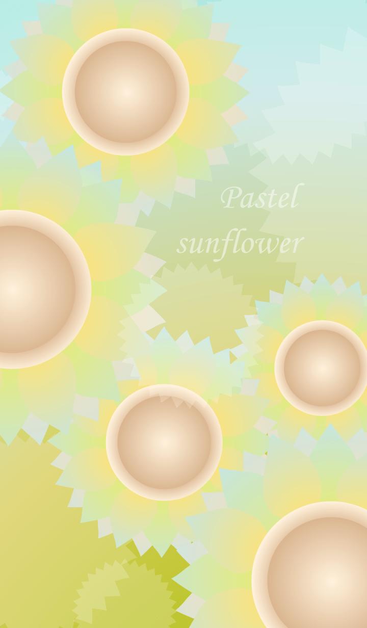 ธีมไลน์ Pastel sunflower