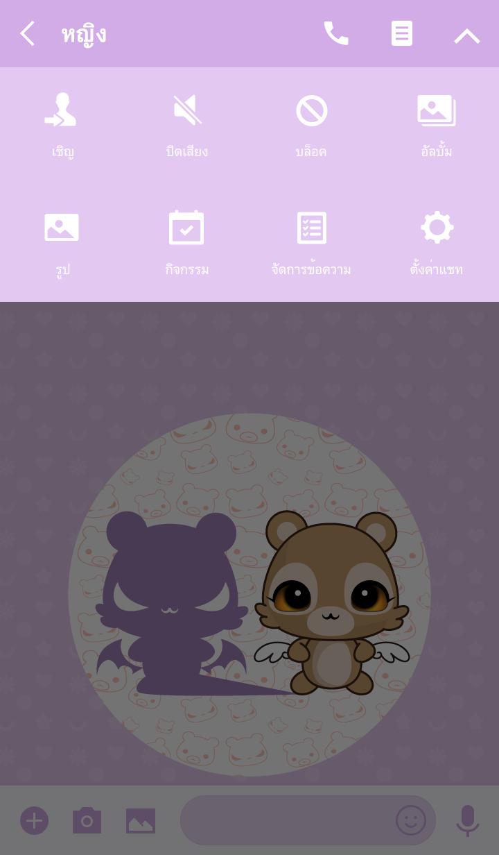 ธีมไลน์ Evil Shadow Bear