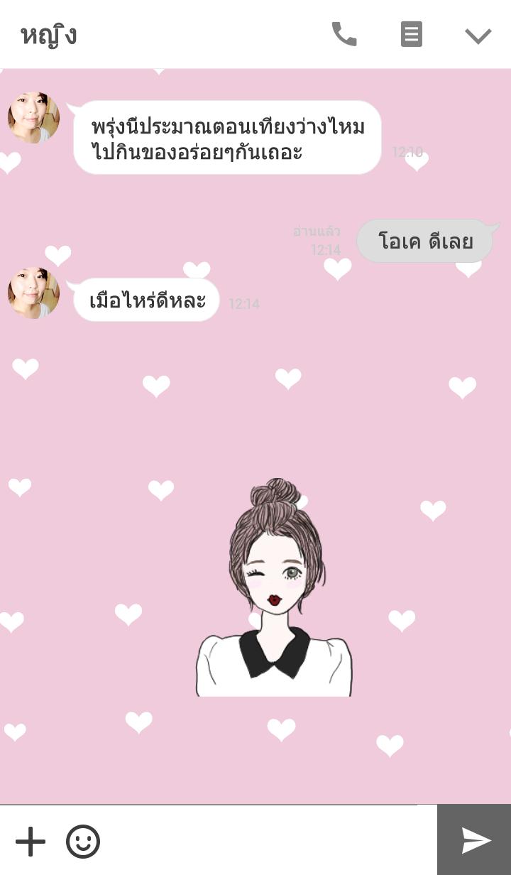 ธีมไลน์ Cute girl theme.