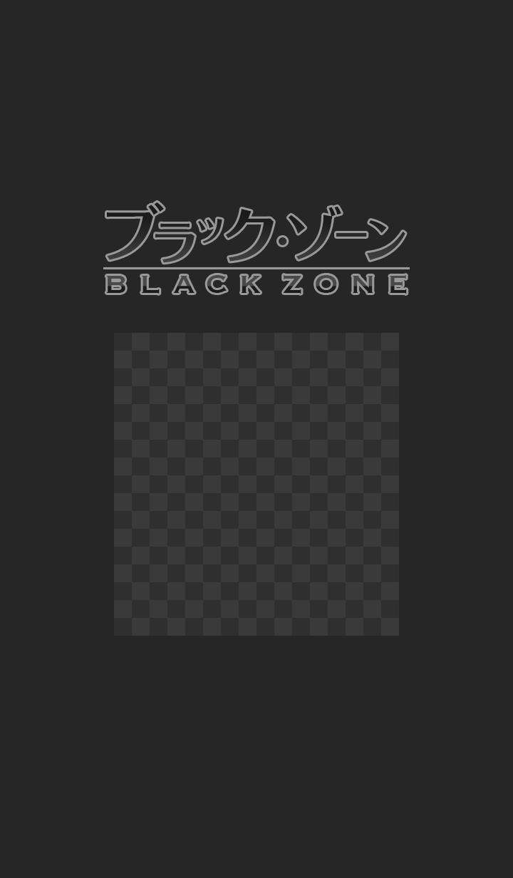 ธีมไลน์ Black Zone