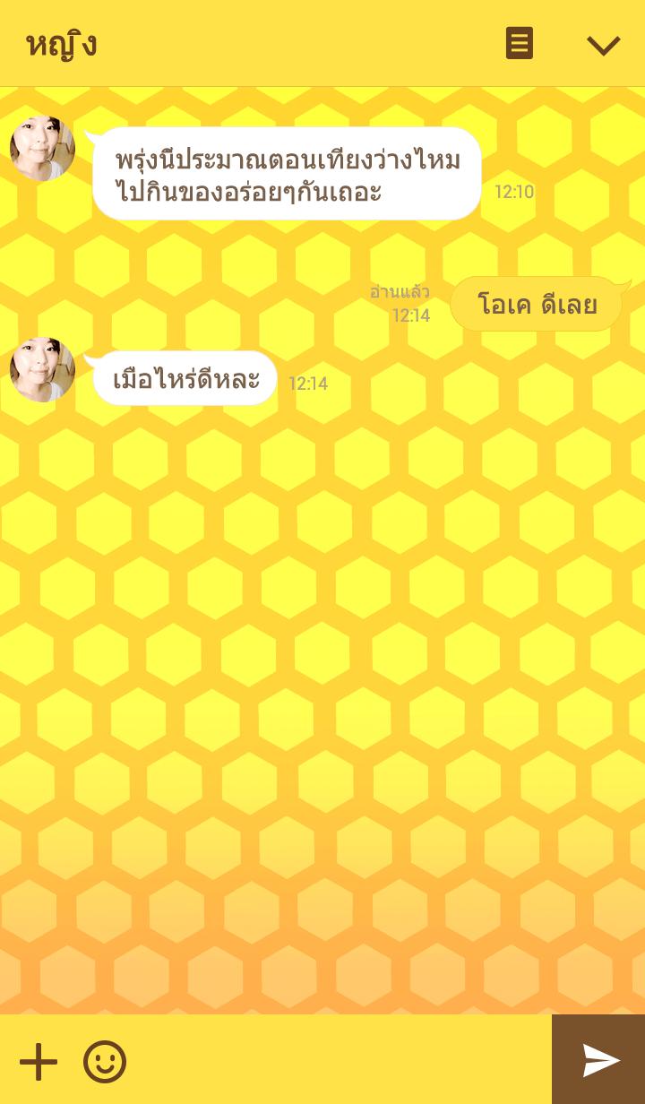 ธีมไลน์ รูปแบบรังผึ้ง