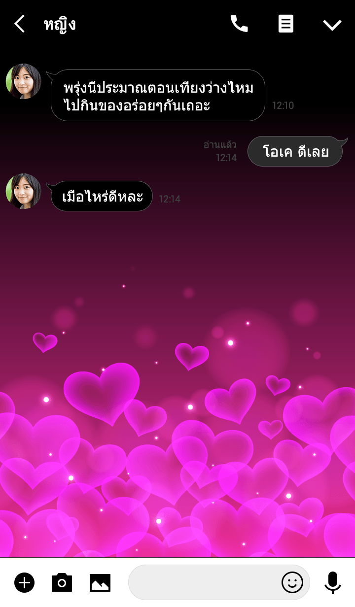 ธีมไลน์ LOVE CHERRY PINK LIGHT HEART