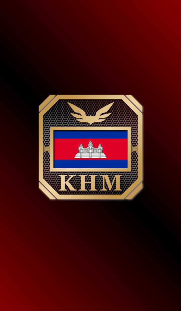ธีมไลน์ KHM 2