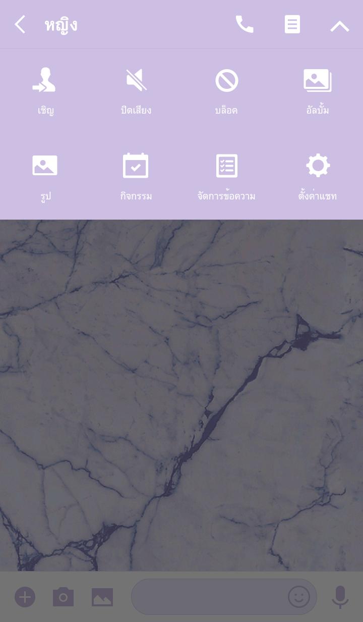 ธีมไลน์ MARBLE(GEOMETRIC)#Purple