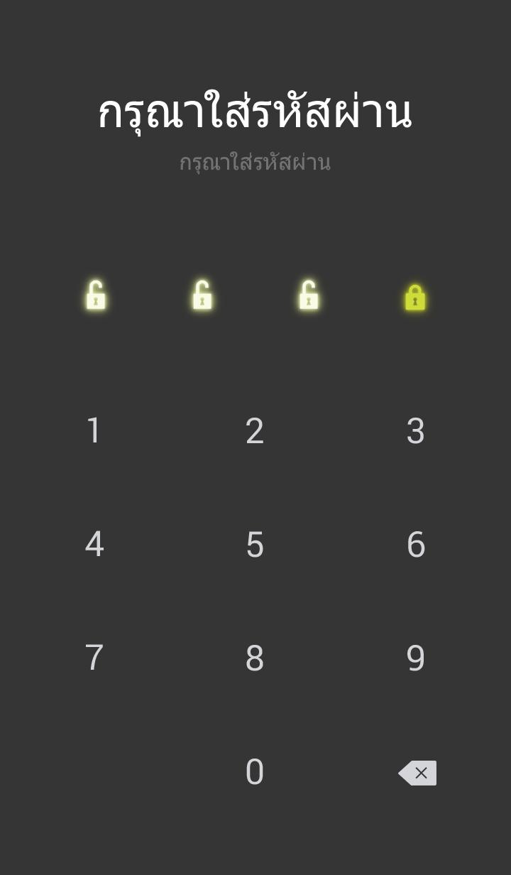 ธีมไลน์ Simple Icon - LIME -