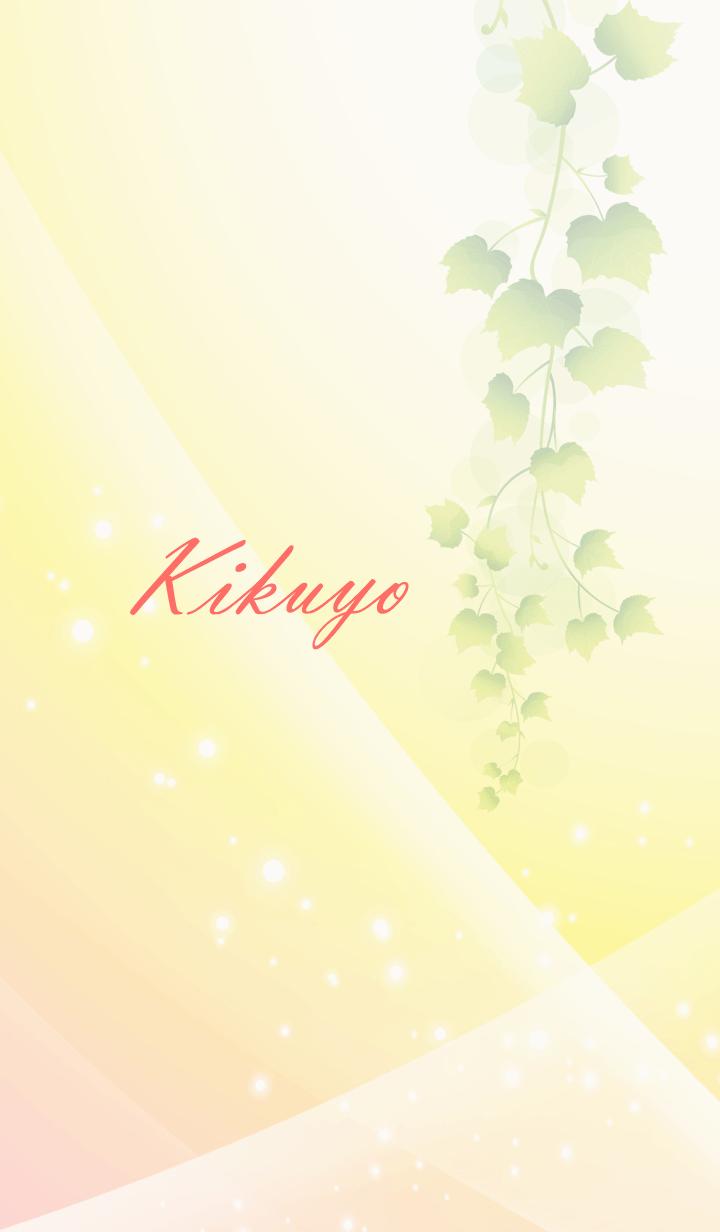 ธีมไลน์ No.1961 Kikuyo Lucky Beautiful Theme