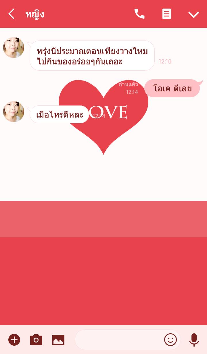 ธีมไลน์ LOVE HEART -RED-
