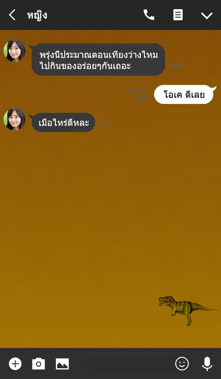 ธีมไลน์ Orange Simple Dinosaur