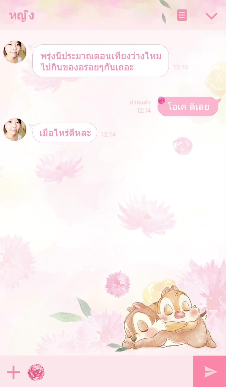 ธีมไลน์ ชิปแอนด์เดลท่ามกลางดอกไม้