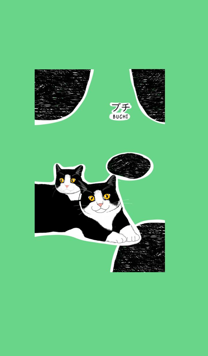 ธีมไลน์ บุชิเจ้าแมวอ้วนลายวัว 2