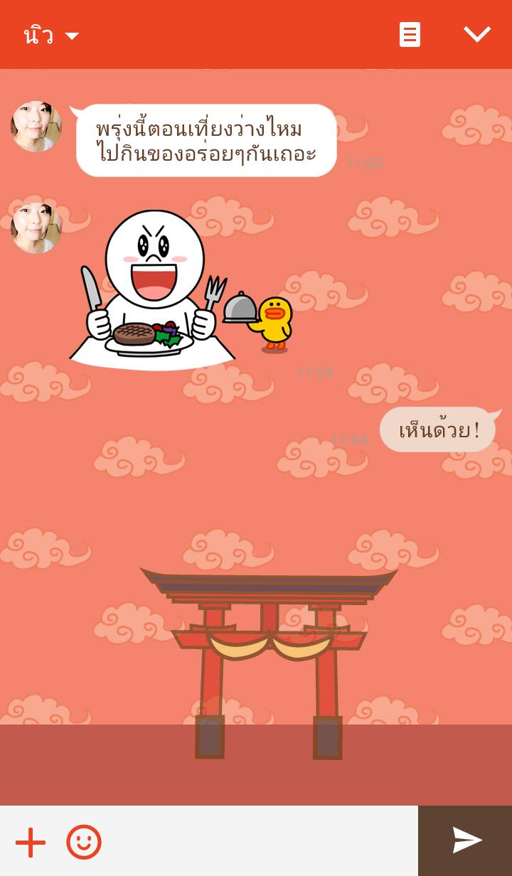 ธีมไลน์ จิ้งจอกญี่ปุ่นเก้าหาง น่ารักสุดๆ มาแล้ว