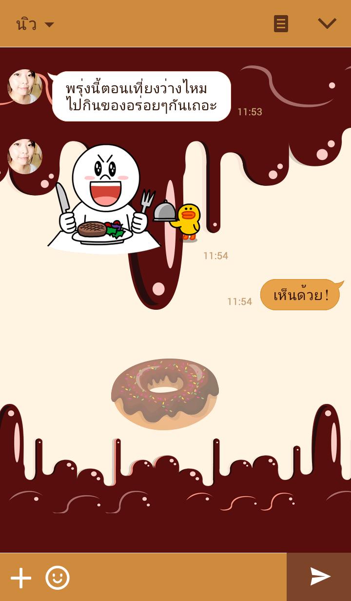 ธีมไลน์ ขนมหวาน ช็อกโกแลต