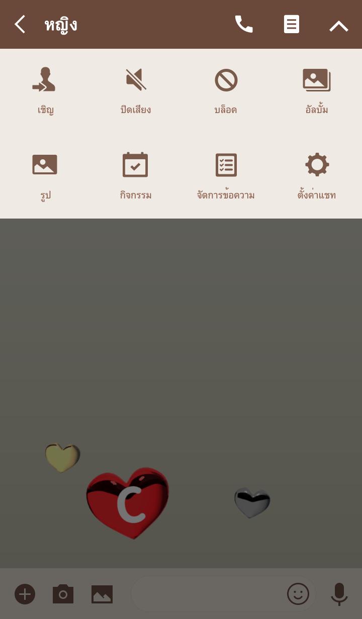 ธีมไลน์ Heart Initial [C]