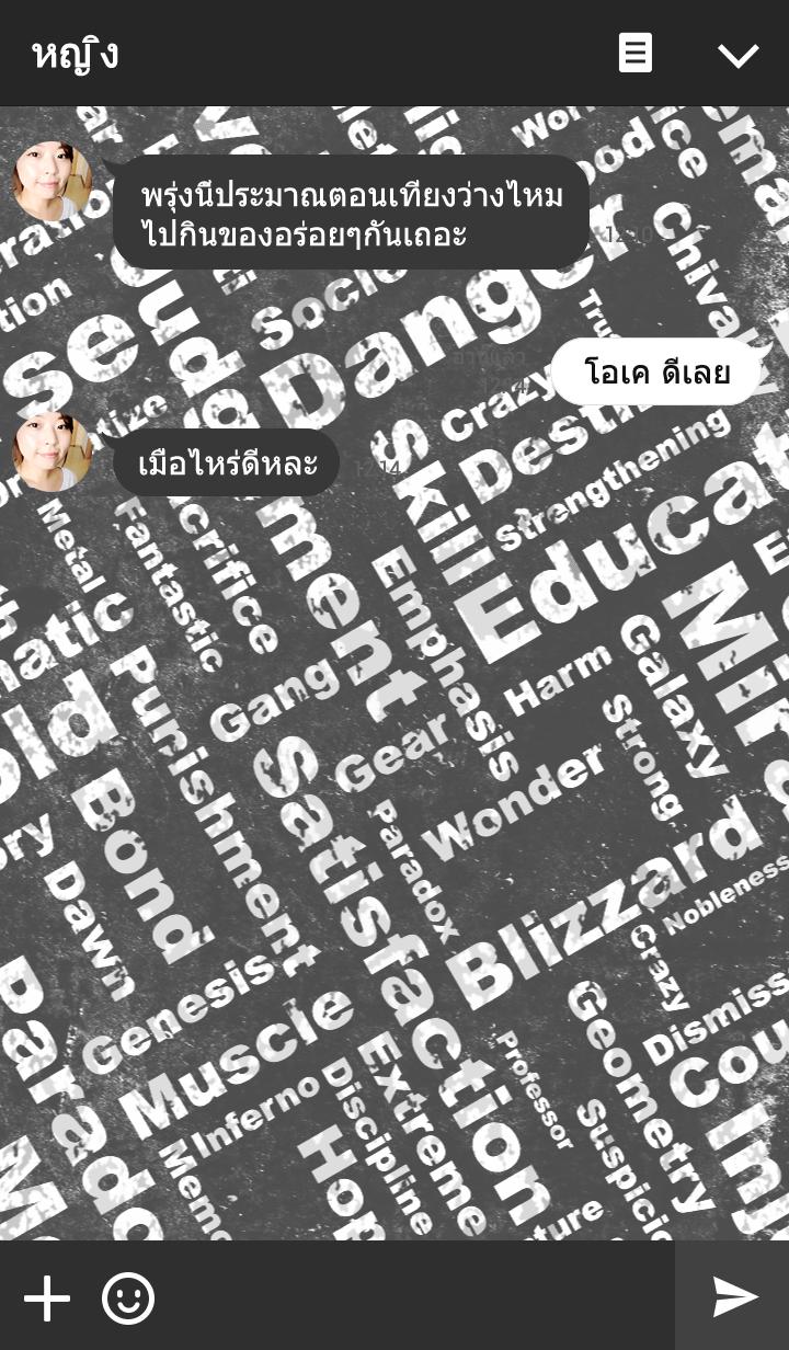 ธีมไลน์ Grunge Typography Black