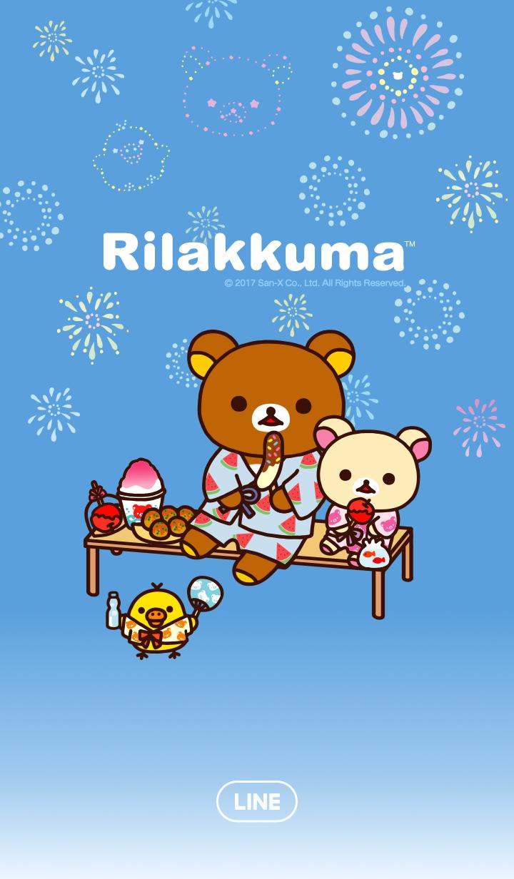 ธีมไลน์ วันหยุดในฤดูร้อนของ Rilakkuma