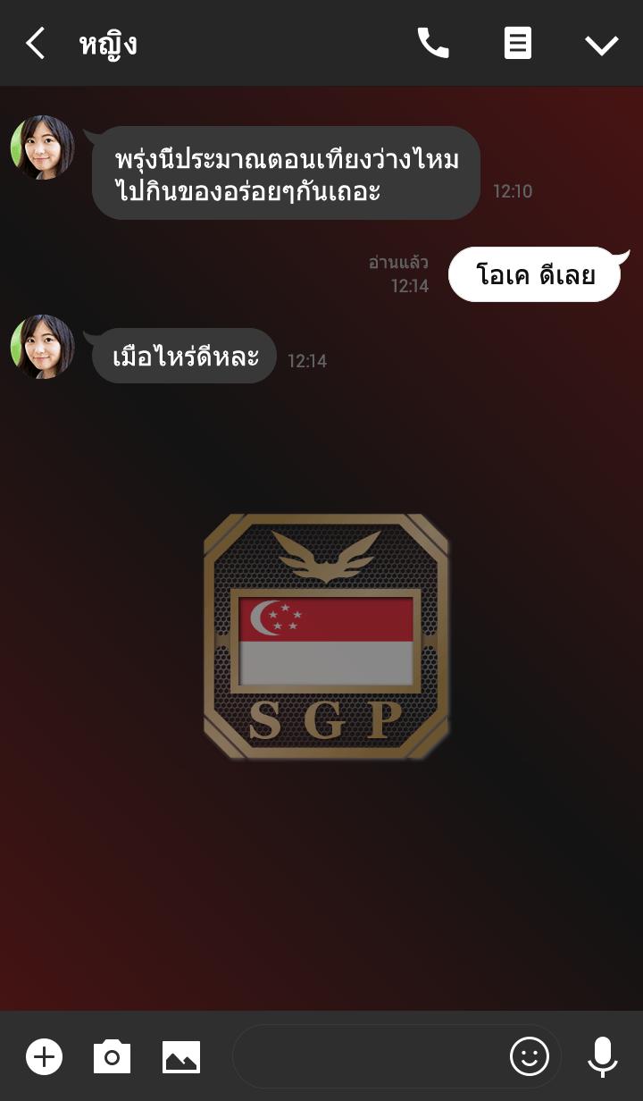 ธีมไลน์ SGP 2