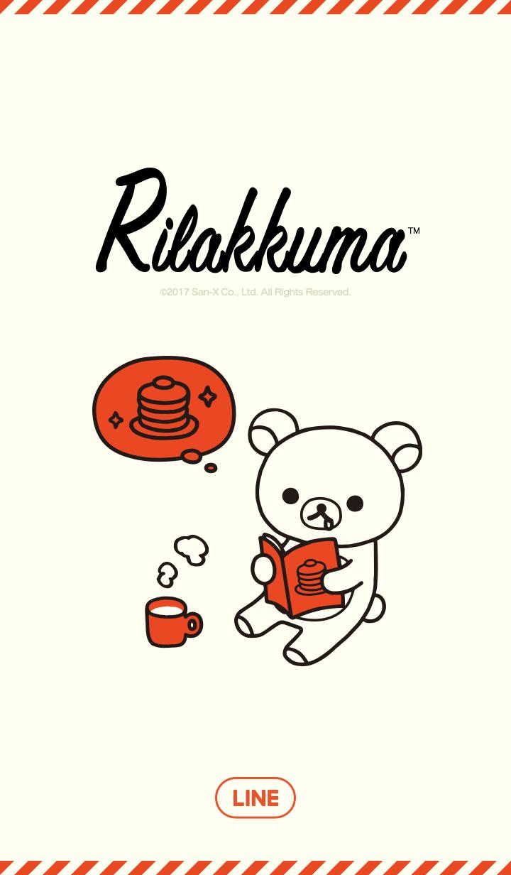 ธีมไลน์ Rilakkuma วันสบายๆ