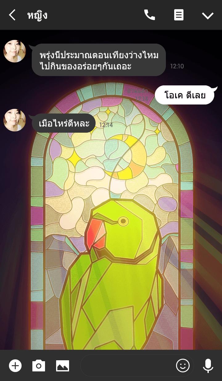 ธีมไลน์ StainedGlassParrot(Rose-ringed parakeet)
