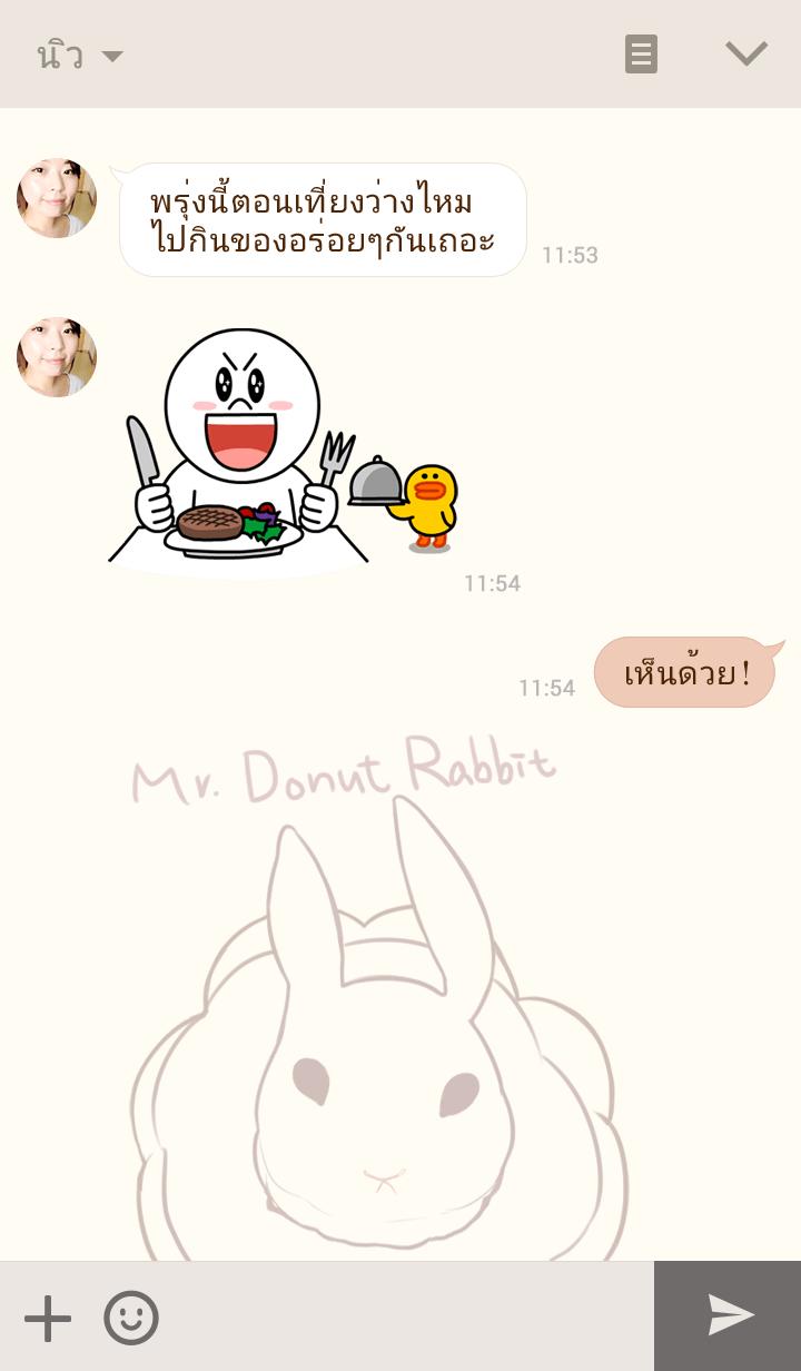 ธีมไลน์ Mr.Donuts Rabbit